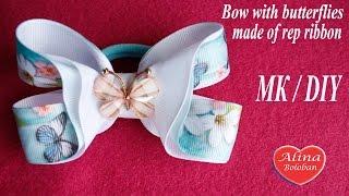Бант с бабочками из репсовых лент / Bow with butterflies made of rep ribbon