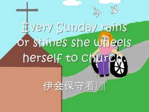 真爱 True Love (Hokkien Christian song with lyrics) Animation done by me