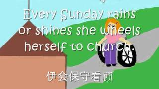 真爱 True Love (Hokkien Christian song with lyrics) Animation done by me