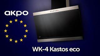 Видеообзор вытяжки наклонной AKPO WK-4 Kastos eco 60 черный