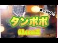 GReeeeN 『タンポポ』 カラオケ男2人で歌ってみた の動画、YouTube動画。