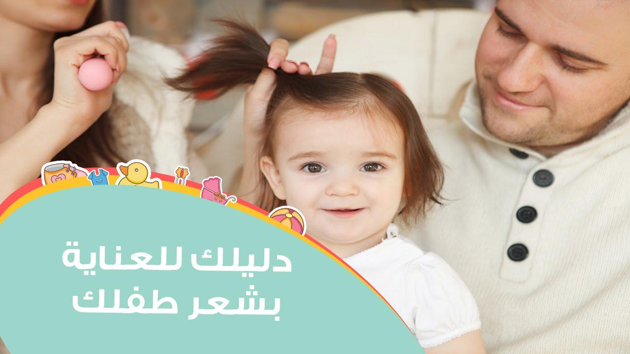 7 زيوت مناسبة لشعر الأطفال بعد سن سنتين سوبر ماما