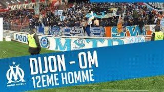 Dijon 1 - 2 OM | Le match vu des tribunes