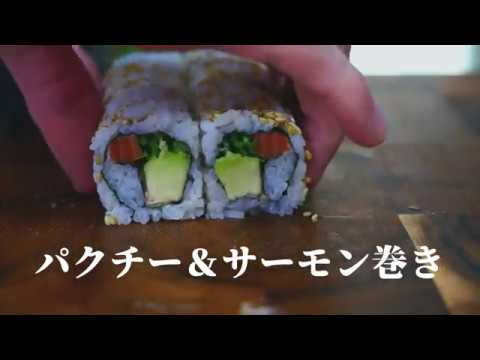 how to make a salmon roll