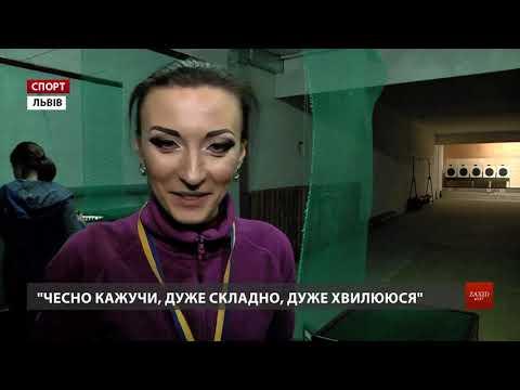Zaxid.Net: У Львові визначили найвлучніших «снайперів» України