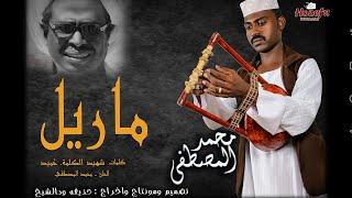 الشوارع لا تخون.. ثنائية حميد ومحمد المصطفى جديد ٢٠١٩ اغاني طمبور