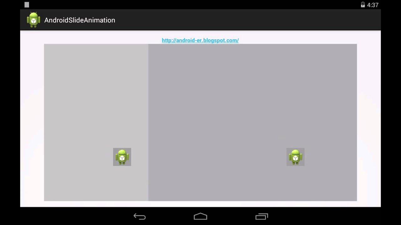 Android Animate Translatex