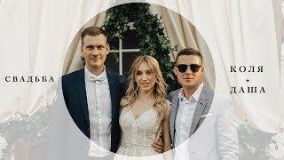 Ведущий на свадьбе в Ростове-на-Дону