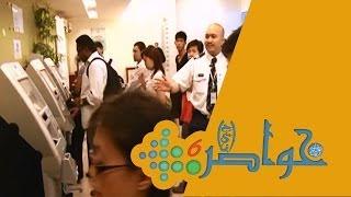 خواطر 6 | الحلقة 24 - الحكومة في خدمة الشعب