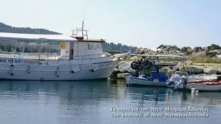 The  Halkidiki Project: Stylianos Kostikas and Thanasis Mantsios !