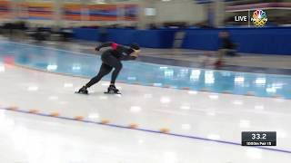 Olympic Long Track Speedskating Trials | Joey Mantia And Mitch Whitmore Compete In The Men