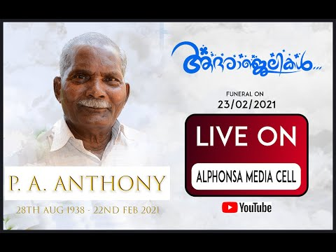 P. A. Anthony (83) || Parambil House || Funeral Service Live