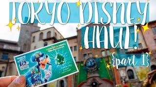 Tokyo Disney Haul / PART 1