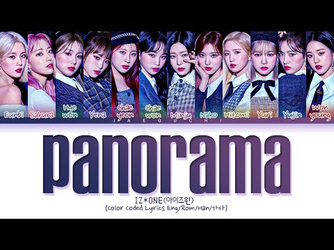 IZ*ONE 'Panorama' Lyrics (아이즈원 Panorama 가사) (Color Coded Lyrics)