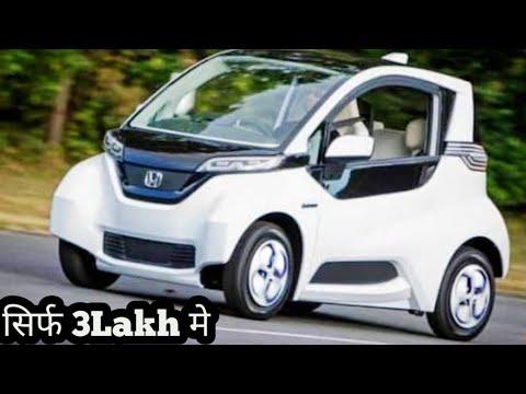 Honda Micro Commmunter Electric car || Affordable Car for everyone