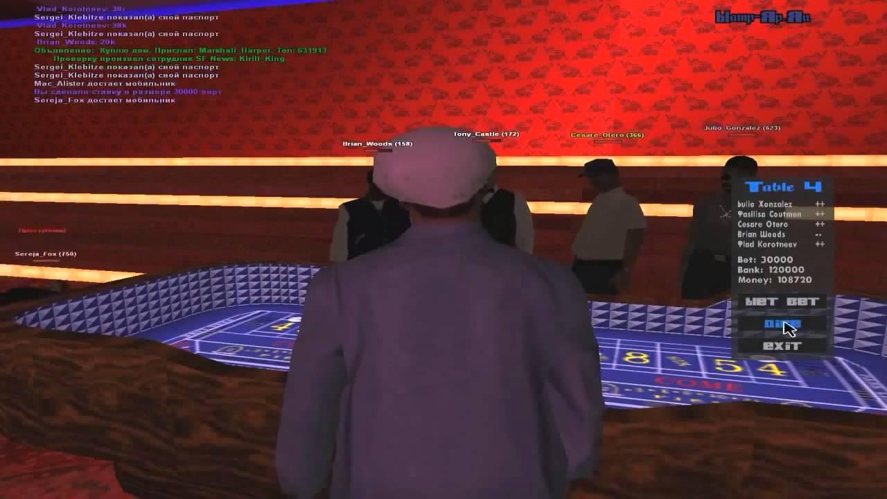 Читы для казино самп рп игровые автоматы бутылочки пират роджер