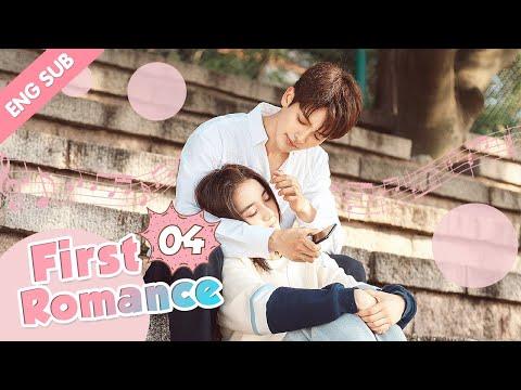 [ENG SUB] First Romance 04 (Riley Wang Yilun, Wan Peng) I Love You Just The Way You Are