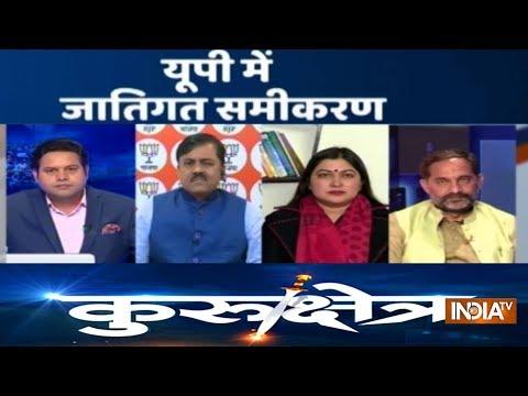 Kurukshetra   January 18, 2019: Yogi Govt Approves Reservation For Economically Weaker In UP