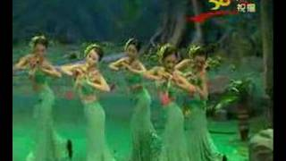 Download chinese traditional dance MP3 song and Music Video