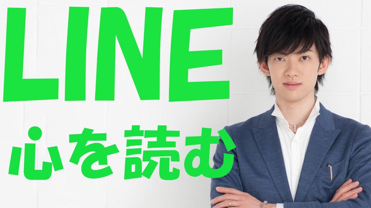 Daigo メンタ youtube リスト