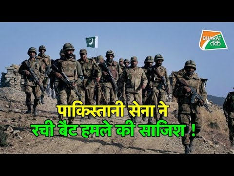 पाकिस्तानी साजिश में जैश-लश्कर के आतंकी भी शामिल| Bharat Tak