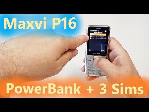 Maxvi P16 мобильный телефон с функцией пауэрбанк и 3мя сим картами