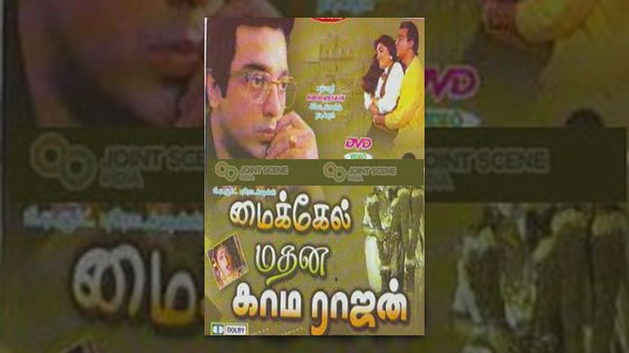 Michael Madana Kama Rajan Tamil Full Movie :: Kamal Haasan