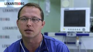Д-р Благомир Здравков - Анестезия при възрастни хора