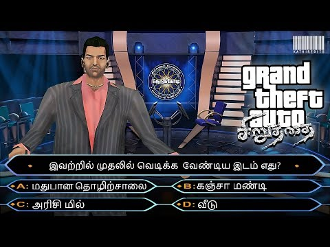 GTA VC - Siruthai - Option Scene Remix