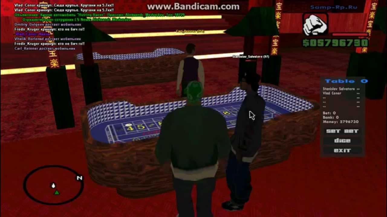 в кости сампе в играть как казино в