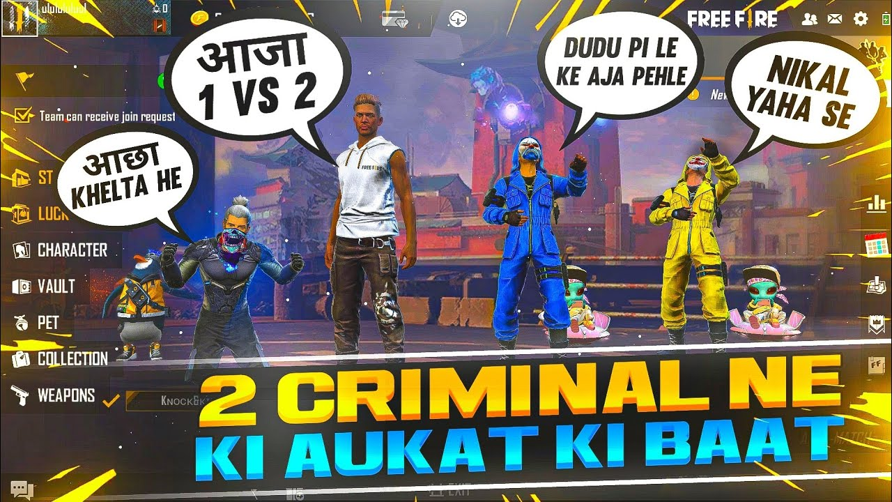 Blue & Yellow Criminal Called Me Noob ❤️🤯 - आजा 2 Criminal Vs 1 Adam में 😂 - Garena Free Fire