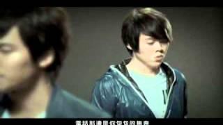 [HQ MV] 黃文星 A-Sing (Feat 曾昱嘉) - 三心兩意