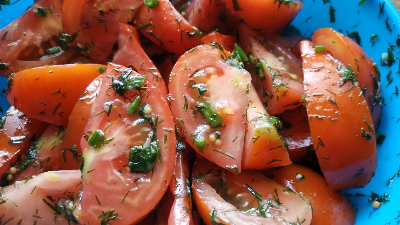 #ПомидорыМаринованные  Ароматные маринованные помидоры за 2 минуты! Быстрая закуска из помидор!