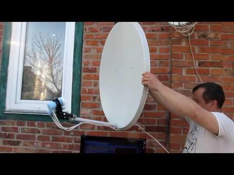 Как самому установить и настроить спутниковую антенну на три головки