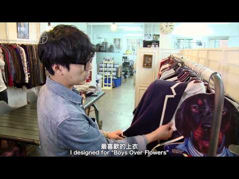 [*K-Drama Fashion Designer]《花样男子》设计师高泰龍 [EN/CN SUB]