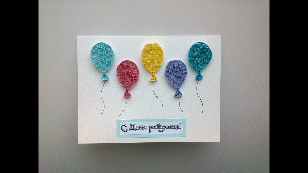 Paper Quilling Card Diy Paper Quilling Birthday Greeting