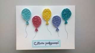 Paper Quilling Card: DIY Paper Quilling Birthday Greeting Card