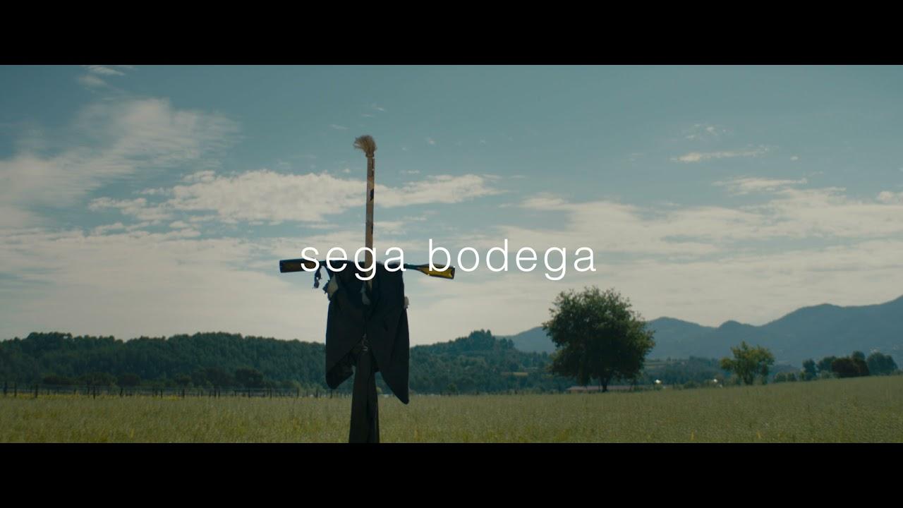 Sónar Barcelona 2022 Trailer