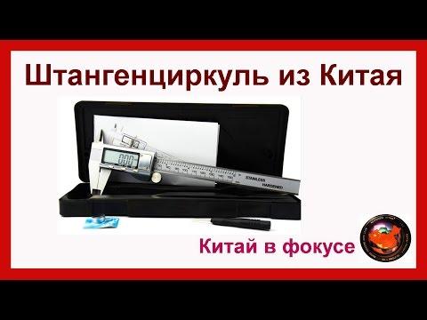 Видео Ремонт телефон купить