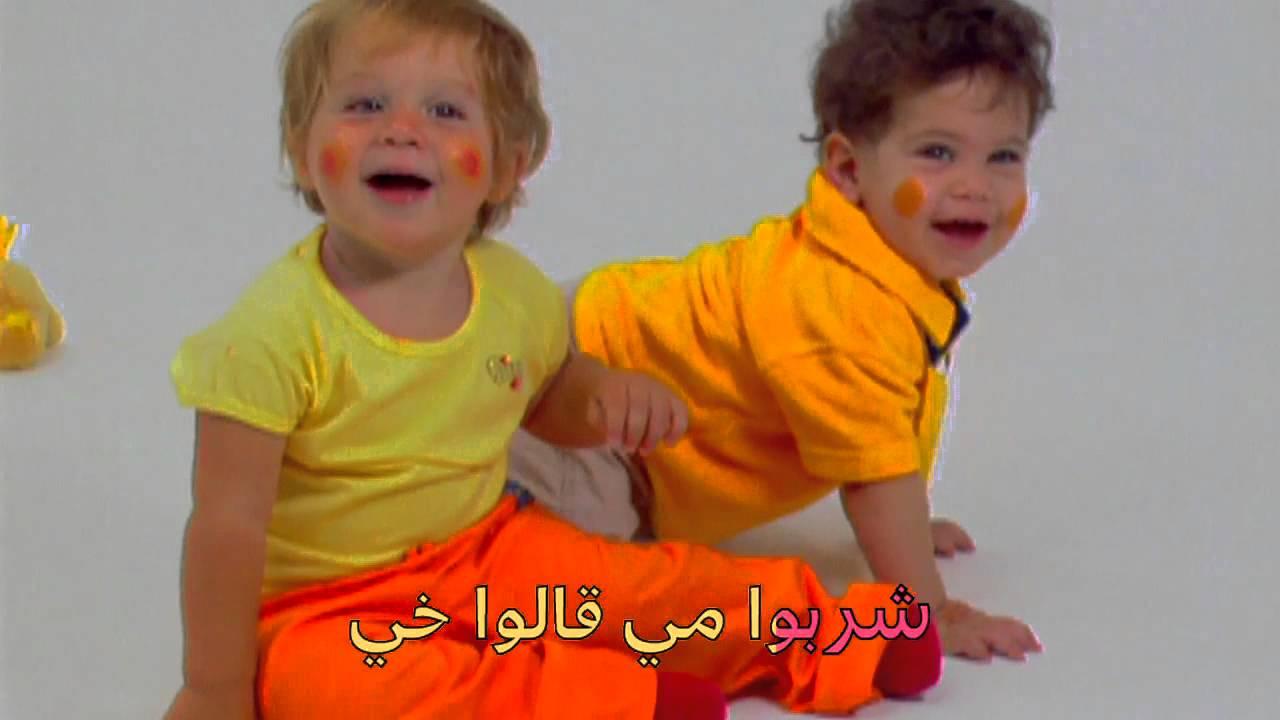 اغنية اطفال هالصيصان Teach Kids Arabic - Arabic Song These Chicks
