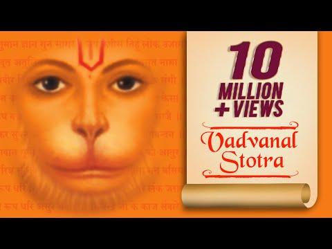 Vadvanal Stotra (Audio) | वडवानल स्तोत्र | Spectacular Power Mantra | Kedar Pandit