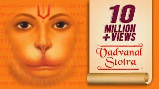 VADVANAL STOTRA   वडवानल स्तोत्र   Hanuman Mantra   Kedar Pandit