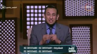 لعلهم يفقهون - الشيخ رمضان عبد المعز: الطريقة الوحيدة للخروج من ضيق العيش