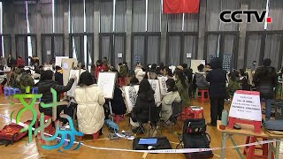《文化十分》 20200514| CCTV综艺
