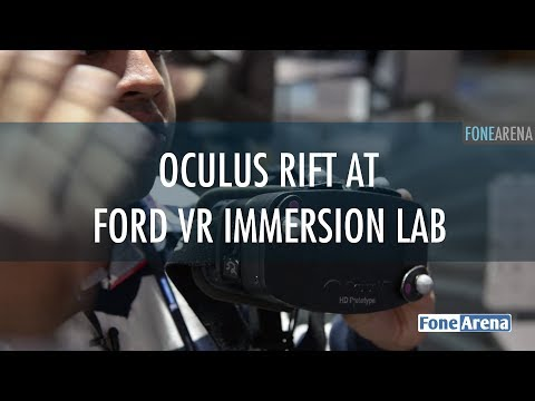 Oculus VR Rift at Ford Virtual Reality Immersion Lab