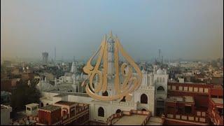 Ashab-e-Ahmad - Hazrat Mian Jaan Muhammad (ra)