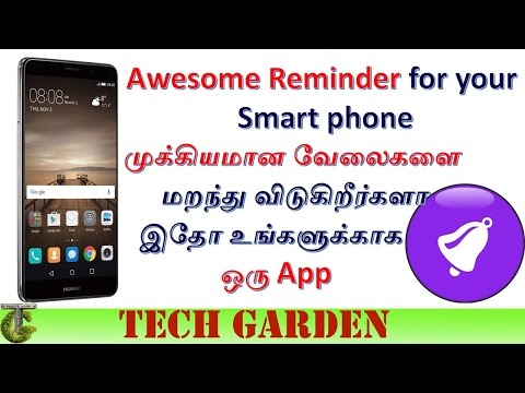 Best Reminder App For Android