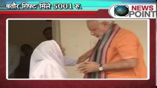 PM Narendra Modi seeks mother