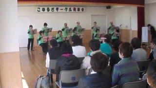 学生時代 オカリナサークル結成1.5年のグループの発表会です。