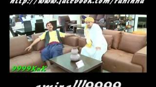 sketch haroudi 2012 esbor 3la lhram parti 1